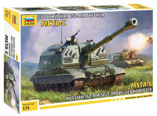 Model Kit military 5045 - MSTA-S Self Propelled Howitzer (Zvezda 1:72) > 1:72
