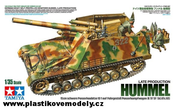 Hummel (Late Production) (Tamiya 1:35) > 1:35