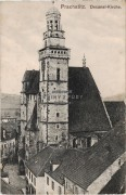 POHLEDNICE:	PRACHATICE			(	376	h	)