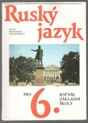 RUSK JAZYK pro 6. ronk zkladn koly	(	Kolektiv	, 	il.	Vojtkov Olga	)