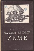 NA EM SE DR ZEM	(	Ogorodnikov K. F.	)