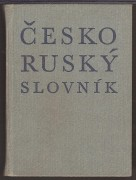ESKO - RUSK SLOVNK	(	Kolektiv (Melnikov / romov / Martinkov )	)