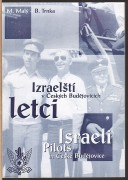 IZRAELT LETCI V ESKCH BUDJOVICCH	(	Mal Milan / Trnka Bohu	)	(	podpis autora	)