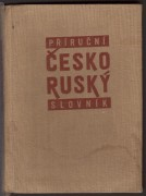 PRUN ESKO  RUSK SLOVNK	(	Kolektiv	)