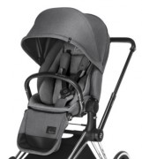 Cybex Priam Seat Lux 2017