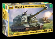 Model Kit military 3630 - MSTA-S is a Soviet/Russian self-propelled 152mm artillery gun (Zvezda 1:35)