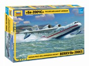 Beriev Be-200 Amphibious Aircraft (1:144)
