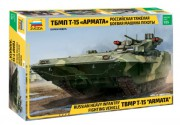 Model Kit military 3681 - TBMP T-15 Armata Russ.Fighting Vehicle (Zvezda 1:35)