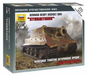 Wargames (WWII) military 6205 - Sturmtiger German Heavy Assault Gun (Zvezda 1:100)