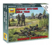 Wargames figurky 6216 -German Anti Tank Rifle Team (Zvezda 1:72)