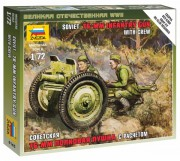 Wargames (WWII) military 6145 - Soviet 76-mm Gun (Dragon 1:72)